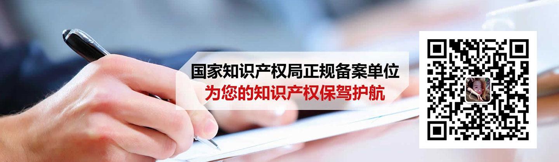 福州商标注册代理服务经验丰富